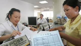 我是成人教育本科学历,可以参加上海居住证的积分吗