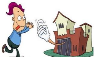 上海公积金贷款办理流程 外地人上海买房条件