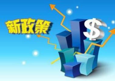 上海居住证转户口机构