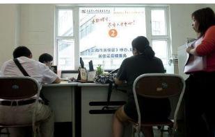 上海中级经济师报考上海