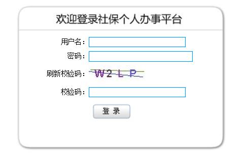 上海居转户社保补缴