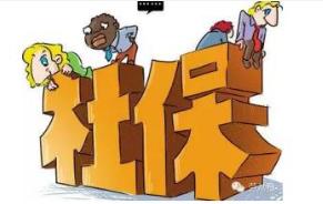 上海居住证转户口社保卡