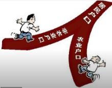 上海居住证转户口微信办理