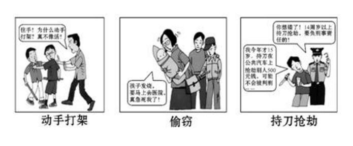 上海居转户无违法犯罪证明