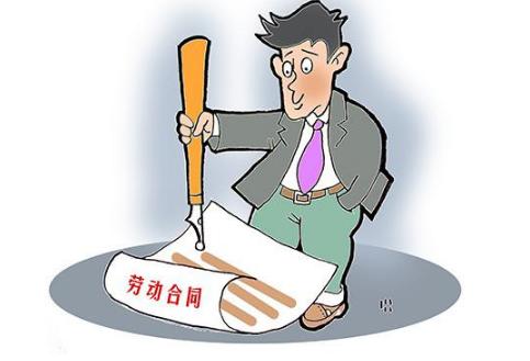 上海居转户劳动合同