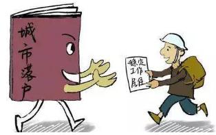 上海中招政策办理上海居住证积分