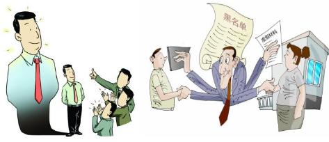 两倍基数申请上海居转户