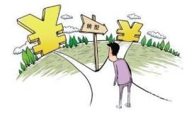 上海中级经济师一次零压力考试