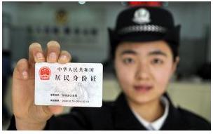 报考上海中级经济师