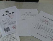 外地子女在上海小升初或转学的注意事项