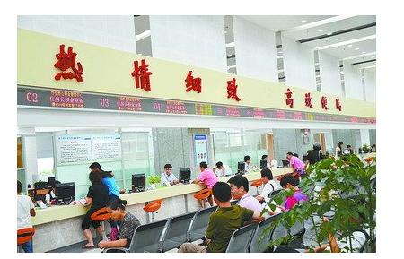 留学生落户上海时间