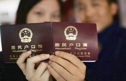 上海事业单位公开招聘对非沪籍的要求
