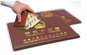 满足上海居住证积分的方法