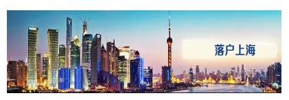 假学历影响上海居住证积分