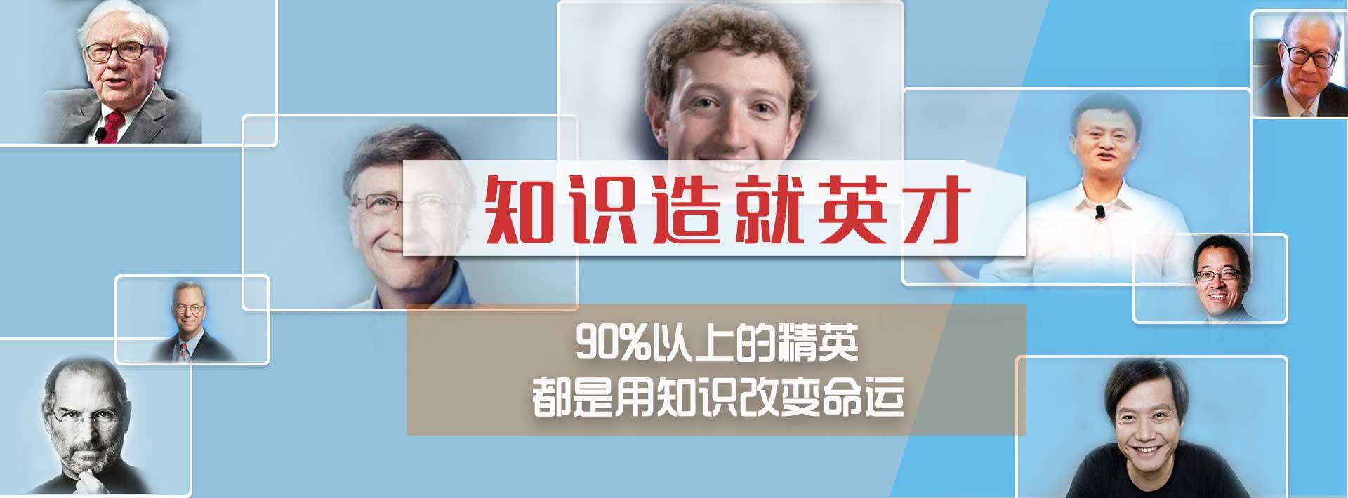 上海居住证积分 上海居转户 上海居住证转户口首页
