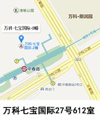 上海居转户地址