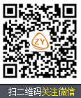 上海居住证积分 上海居住证转户口官方微信号