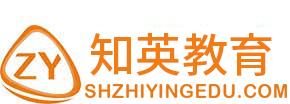 上海知英教育logo