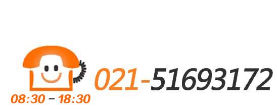 上海知英教育官方电话 021-51693172
