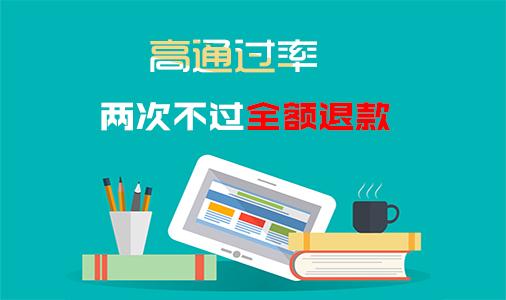 上海成人英语三级零压力