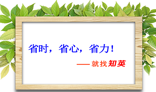上海公共英语三级答案购买