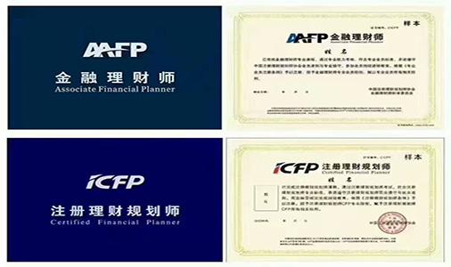 上海职业资格证书