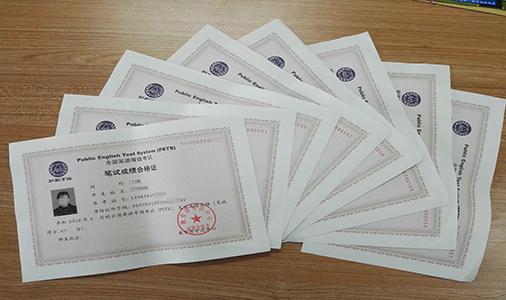 上海职业资格证书通过率高培训