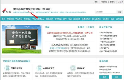 上海读成人大学可换积分