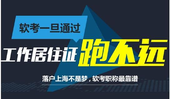 上海积分办理对非沪籍子女中高考的影响