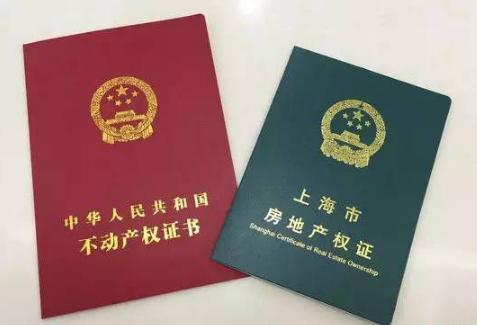 在上海居住证积分孩子有辦法中考吗