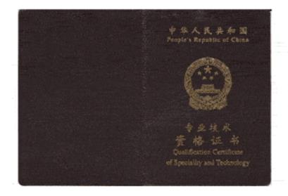 上海居住证积分咨询公司上海居住证积分咨询机构
