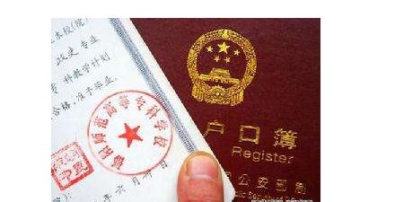 上海积分办理高中档案遗失的解决办法