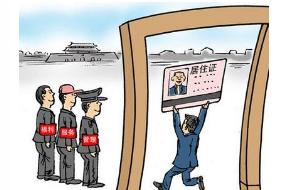 办理上海居住证积分之前在外地工作过