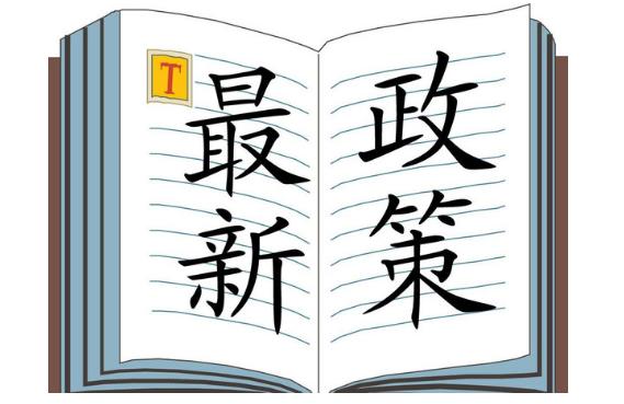 上海办居住证积分