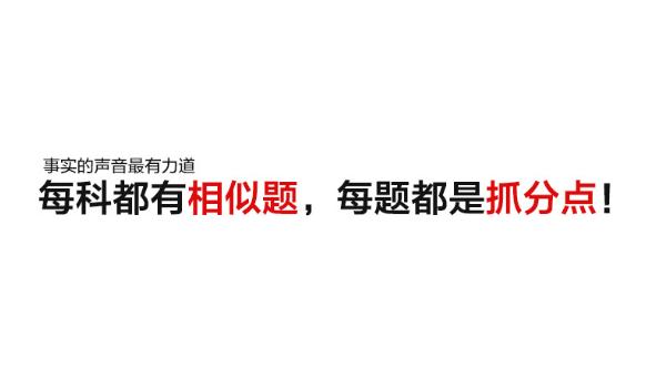 上海管理咨询师重要考点有哪些