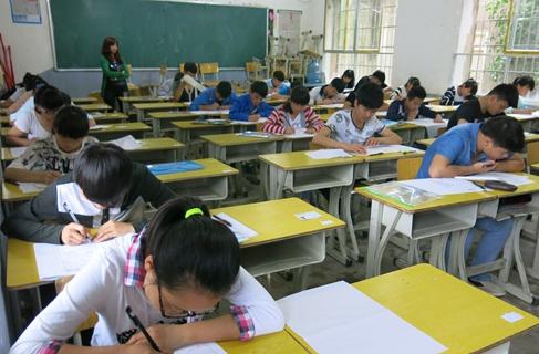 备战2017上海管理咨询师考试