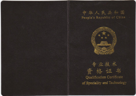 上海中级经济师书培训
