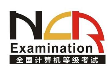 2017年报考上海全国计算机等级考试流程