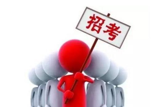 2017年报考上海人力资源管理师二级的报名流程一般是怎样的