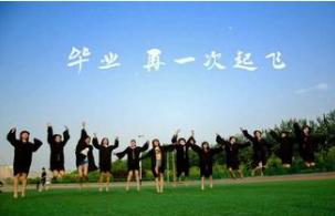 2017年7月上海专升本学校毕业生准备工作的通知