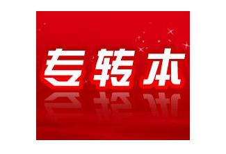 """北大文凭纠纷:""""第二学位""""成了""""专升本"""""""