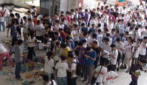 上海交通大学2019年9月全国统考报名通知