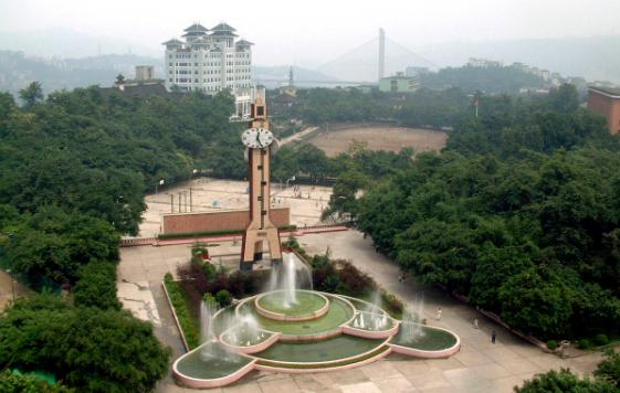 重庆大学成人教育学院招生简章