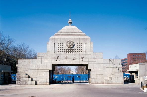 天津大学现代远程教育招生简章