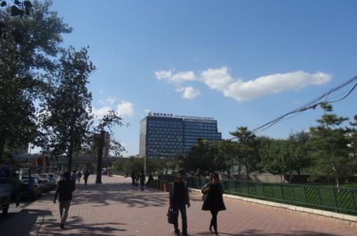 国家开放大学建设研讨会召开