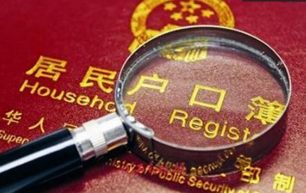 上海居转户申请条件要求申请人持有职称计算机证书吗