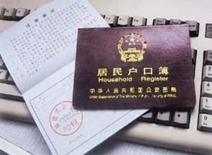 常见问题之上海居转户申请条件要求申请人持有职称英语证书