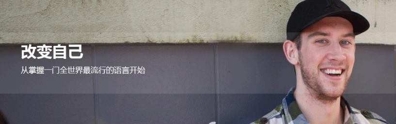 上海职称英语考试分几个等级