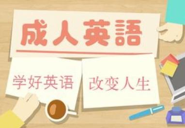上海职称英语证书有什么用呢