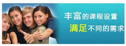 关于上海居转户中级职称要求申请人持有职称英语和职称计算机证书的通知